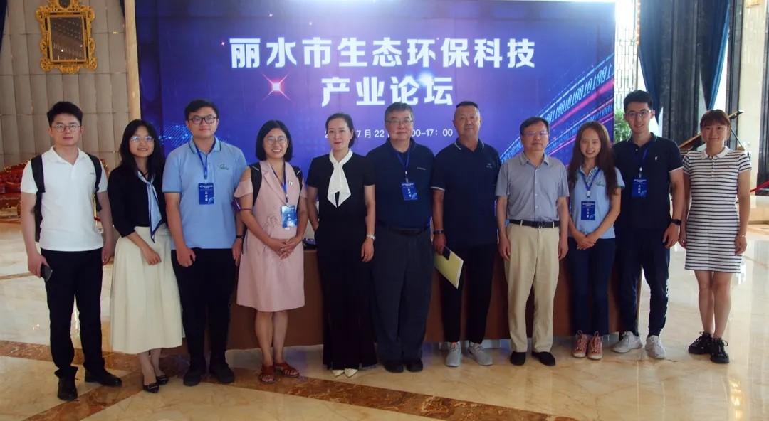 """丽水市环境友好产业协会倾力支持""""生态环保科技产业论坛""""召开"""