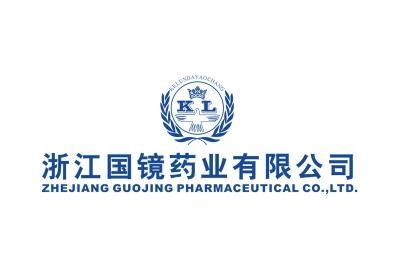 浙江国镜药业有限公司